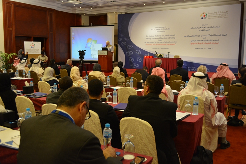 Attending PISA, TIMSS and Education, Manama, Bahrain, November 2013